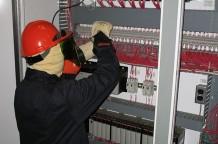 ESA Approved Contractors